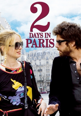 2-days-in-paris-56959060971b0.jpg